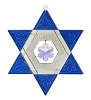 2014 Star Of David Hallmark Christmas Ornament