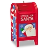 2016 Letters For Santa - Ships OCT 1