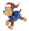 2017 Paw Patrol, Chase - Am Greetings Ornament