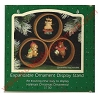 1985 Expandable Ornament Display StandHallmark Christmas Ornament