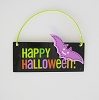 2011 Halloween - Metal Sign - Bat