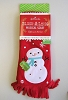 Blink-A-Long Musical Lighted Scarf - HOLIDAY FUN!Hallmark Christmas Ornament