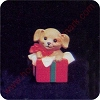 1984 Puppy - Merry Miniature