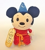 2013 Sorcerer mickey Itty Bittys - D23 Event Exclusive