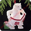 1989 DadHallmark Christmas Ornament