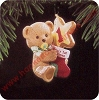1995 Babys First ChristmasHallmark Christmas Ornament