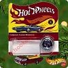 2000 Hot Wheels 1968 Deora - Red