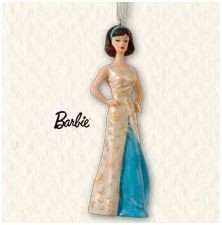 2008 Evening Gala Barbie -  Ltd Ed