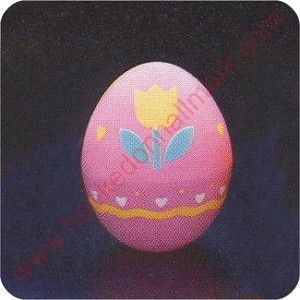 1986 Egg Flower - Tulip - Merry Miniature - RARE