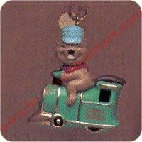 1991 All Aboard - Miniature