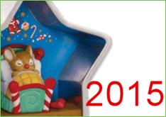 2017 Hallmark Ornaments