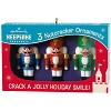 2017 Nifty Fifties Keepsake Ornaments