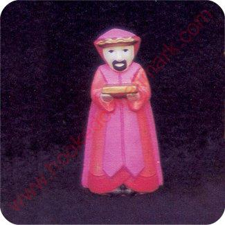 1989 Pink King - Merry Miniature