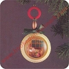 1982 Babys First Christmas Rattle - SDB