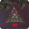 1982 Embroidered Tree - MIB