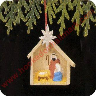1990 Nativity - MINIATURE