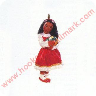 1996 Child's Gifts - Miniature