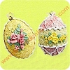 2003 Shimmering Easter Eggs, Pink - Hard to find!