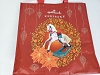 2020 Keepsake Rocking Horse Memories Reuseable Tote Bag - Premier Limited Edition