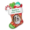 2021 Santa's Little Yelper Photo Holder - Avail JULY