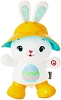 2020 Hoppy Day Bunny *MUSICAL PLUSH with MOTION