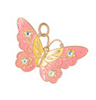 2021 Bitty Butterfly - MINIATURE  - Early Release NOW AVAILABLE