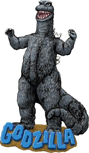 2017 godzilla king of monsters carlton ornament from american 2017 godzilla king of monsters am greetings ornament m4hsunfo